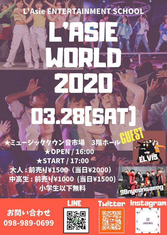 L'ASIE WORLD 2020