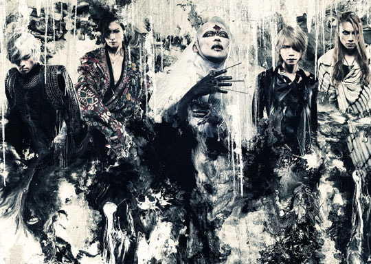 DIR EN GREY TOUR19 This Way to Self-Destruction