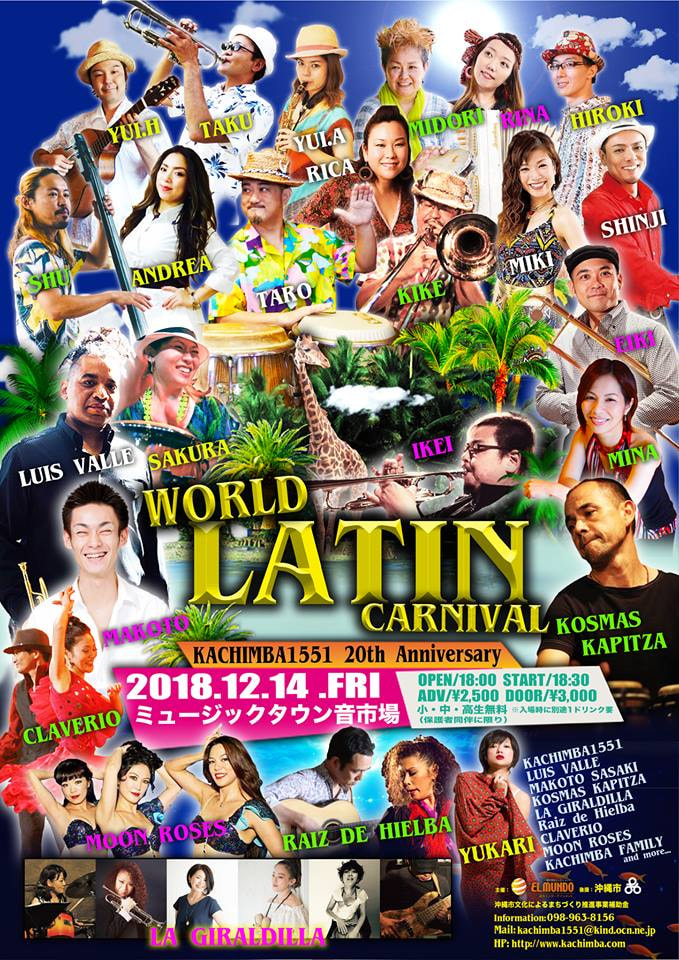 WORLD LATIN CARNIVAL -KACHIMBA1551 20th Anniversary-