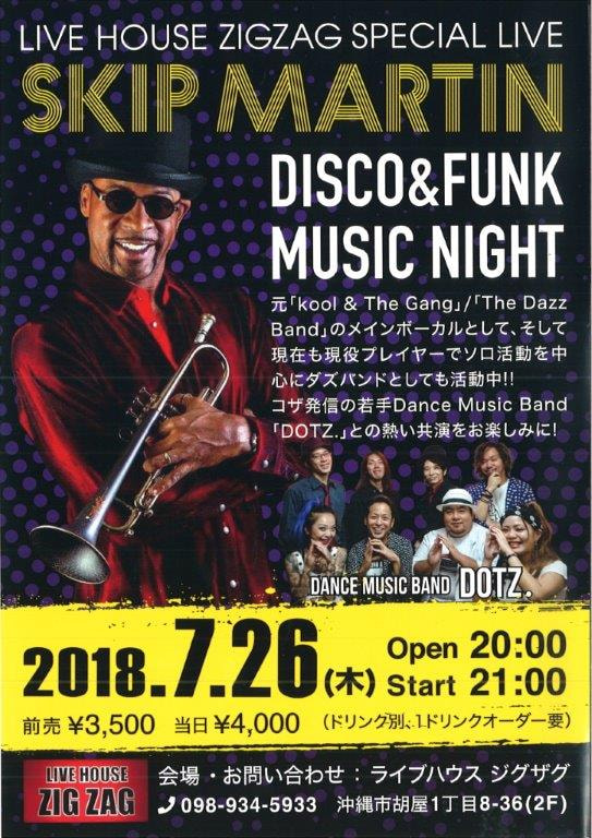 SKIP MARTIN DISCO&FUNK MUSIC NIGHT