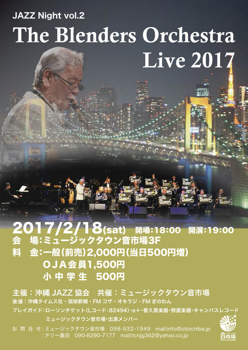 The Blenders Orchestra Live 2017