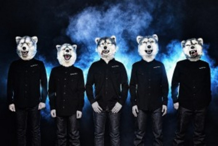 MAN WITH A MISSION presents 「Dog Days Tour 2017」